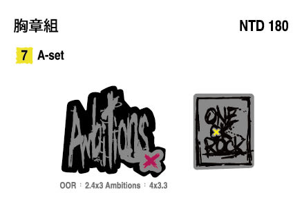 ONE OK ROCK《AMBITIONS ASIA TOUR 2018 in TAIWAN》胸章組
