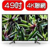 SONY 49型 4K HDR 連網平面電視 KD-49X7000G