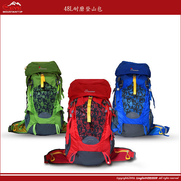 【MountainTop】48L 超輕耐磨透氣防震登山包附雨罩~運動旅遊後背包 MPA5630