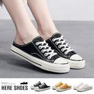 [Here Shoes]休閒鞋-帆布鞋面 繫帶半包休閒鞋 穆勒鞋 帆布鞋 套腳半包拖鞋-AWA05