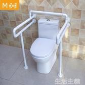 扶手 馬桶一體式扶手第三衛生間無障礙老人孕婦坐便器把手助力架 MKS生活主義