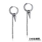 Z-MO鈦鋼屋 白鋼耳環 朋克造型 流蘇鏈條耳飾 中性耳環 好友禮物推薦 單個價【EKS545】