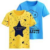 童裝新款男童短袖t恤兒童圓領體恤棉打底衫男中大童夏季半袖上衣 春生雜貨