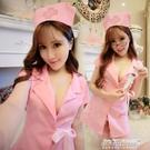 女情趣內衣性感護士裝套裝公主制服極度誘惑角色扮演粉色 【傑克型男館】