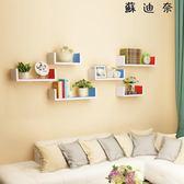 【全館8折】墻上置物架多層書架免打孔裝飾