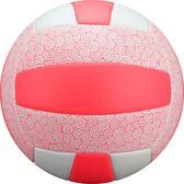85折【優選】粉色5號軟式排球學生專用球女兒童比賽訓練開學季