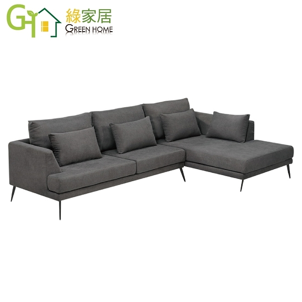 【綠家居】雅典娜 現代灰亞麻布L型沙發組合(左&右二向可選)
