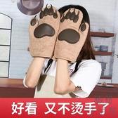 手套廚房工具微波爐隔熱蒸箱專用耐高溫防燙加厚硅膠【極簡生活】