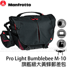 MANFROTTO 曼富圖 Bumble...