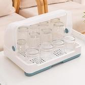 防尘装水杯置物架创意放茶杯架家用具沥水托盘架子装玻璃杯收纳盒