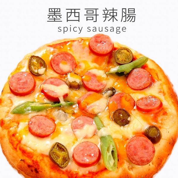 瑪莉屋口袋比薩pizza【墨西哥辣腸披薩】薄皮/一入
