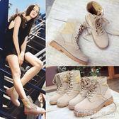 馬丁靴女夏季短靴英倫風平底學生復古韓版百搭女靴子 概念3C旗艦店