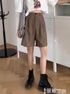 五分褲 夏季2021年新款高腰西裝短褲ins寬鬆休閒直筒闊腿五分工裝褲子女 【99免運】