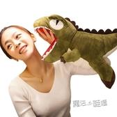 恐龍暖手抱枕公仔毛絨玩具女生娃娃睡覺抱捂手捂可愛卡通插手玩偶 ATF 魔法鞋櫃