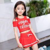 兒童泳衣女孩裙洋裝式分體中大童游泳衣女童寶寶可愛運動保守平角泳衣
