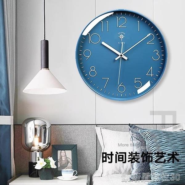 時鐘北極星鐘錶掛鐘客廳北歐簡約創意靜音時鐘掛墻家用時尚掛錶石英鐘 凱斯盾