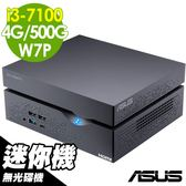 【現貨】ASUS電腦 VC66 i3-7100/4G/500G/W7P 迷你電腦