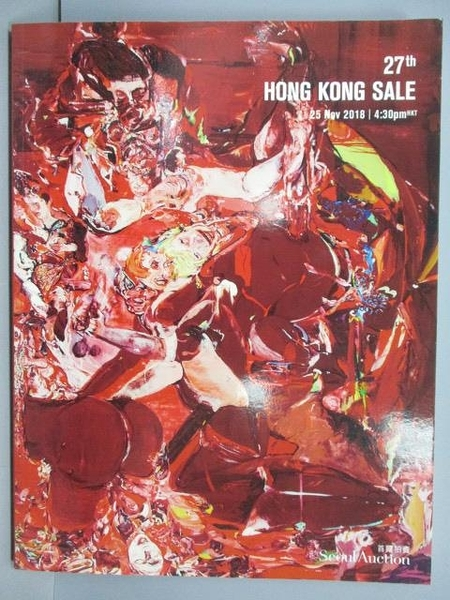 【書寶二手書T2/收藏_EML】Seoul Auction_27th HK sale_2018/11/25