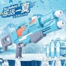 兒童大容量呲水玩具槍男孩高壓戲水潑水節夏天噴水抽拉超大號水槍 小時光生活館