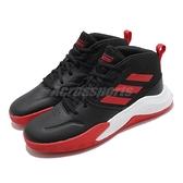 adidas 籃球鞋 Own The Game Wide 黑 紅 女鞋 大童鞋 寬楦 運動鞋 【ACS】 EF0309