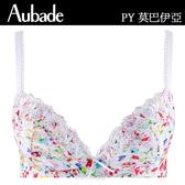 Aubade-BAHIA&MOI有機棉B-D有襯內衣(花園)PY