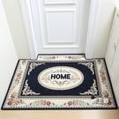 簡約入戶門地墊家用腳墊進門門廳地毯門墊門...