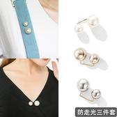 韓國胸花氣質仿珍珠胸針女防走光外套別針開衫簡約配飾品套裝組合  茱莉亞