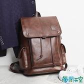 雙肩包男士時尚電腦包 大容量背包pu皮質韓版潮流休閒 大學生書包 海闊天空