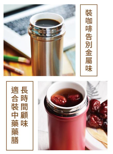 【IKUK艾可】陶瓷保溫杯大好提火把520ml-迷霧銀