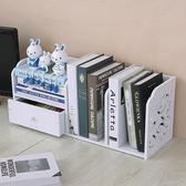 桌面創意書架收納簡易兒童桌上床頭書櫃架子辦公置物架小書架學生     韓小姐の衣櫥
