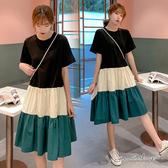 孕婦裝 MIMI別走【P521169】幸福的種子 撞色層次寬襬連身裙 孕婦洋裝