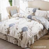 床包組 純棉夾棉床裙式四件套床上全棉帶床套被套200x230床罩款1.8m米1.5 1995生活雜貨igo