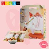 【愛不囉嗦】日式綜合米菓禮盒 - 預計9/24-30到貨