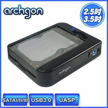 [富廉網] 【archgon】MH-3507-U3A  水平式可堆疊硬碟外接座支援2.5吋與3.5吋SATA I/II/III硬碟