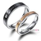 《 QBOX 》FASHION 飾品【R10004530】精緻情侶輪齒邊單鑽鈦鋼對戒指/戒環(男/女單款)