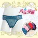內衣頻道 D2012中低腰蕾絲褲,FREE,6入組