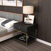 床頭櫃 床頭櫃簡約現代床邊櫃鐵藝床邊小櫃子整體鬥櫃北歐臥室簡易收納櫃