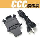 佳明 Fenix 3 充電器 Garmin Fenix 3 HR USB 充電線