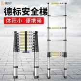 節節升鋁合金加厚直梯單側梯單面梯摺疊一字工程梯家用梯子伸縮梯 ATF極客玩家