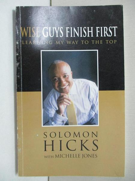 【書寶二手書T1/財經企管_BVJ】Wise Guys Finish First_Solomon Hicks, Michelle Jones