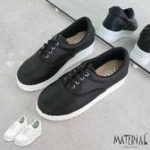 休閒鞋 簡約綁帶厚底鞋 MA女鞋 T2620