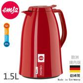 【德國EMSA】頂級真空保溫壺 玻璃內膽 巧手壺 (保固5年) 1.5L 曼波紅