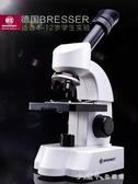 德國bresser兒童顯微鏡高倍生物檢測4-12歲中小學生科學實驗套裝YQS 新年禮物