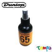 【Tempa】Dunlop654琴身清潔亮光油
