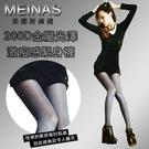 美娜斯 200D金屬光澤激瘦感機能緊身褲襪 KF4A-105《絲襪/金屬光澤/激瘦/美腿/OL》