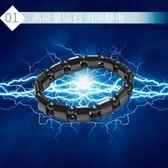 日本磁石有無線防靜電手環去靜電環腕帶消除人體靜電男女平衡能量 潮流前線