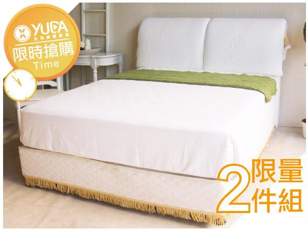 【YUDA】限時特賣 瑞樂士 5尺雙人 床架/床組 (舒柔床頭+緹花床底)2件組 新竹以北免運費