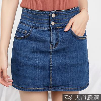 【天母嚴選】雙釦鬆緊腰丹寧牛仔短裙/褲裙