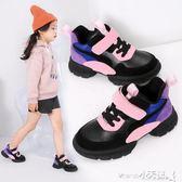 運動鞋 女童運動鞋秋冬款新款韓版休閒加厚加絨二棉網紅童鞋兒童鞋子【小天使】
