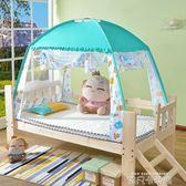 兒童床蚊帳公主風168 88 80*160 80*150 100*180男孩嬰兒床蒙古包 QM依凡卡時尚